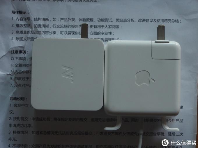 网易智造 USB-C电源适配器(65W)众测报告