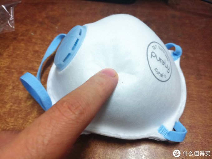 高端定位口罩轻众测:Purely布梨空气锁口罩