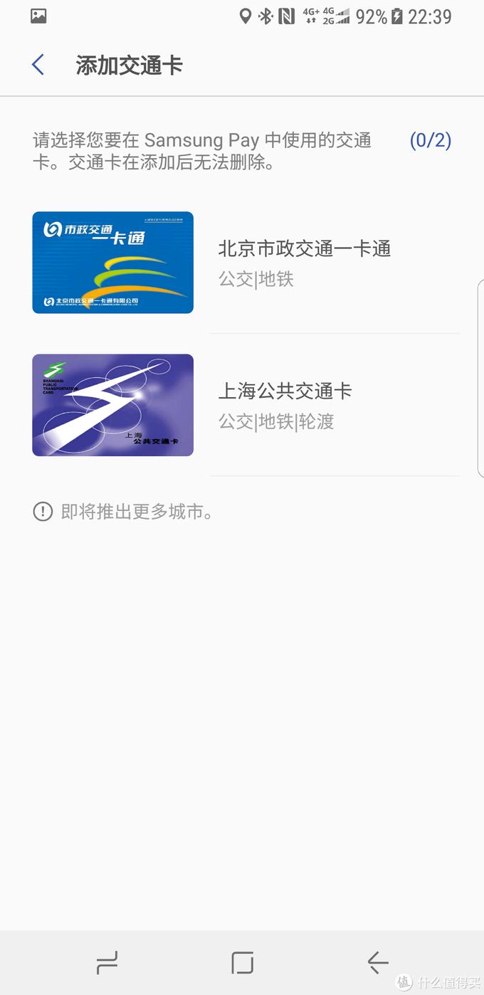 重庆人民怎么用手机刷轻轨
