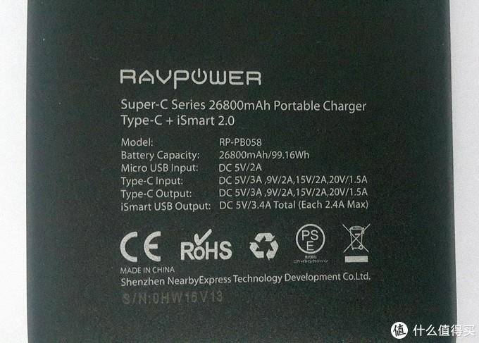 大,有作为—RAVpower 移动电源 测评