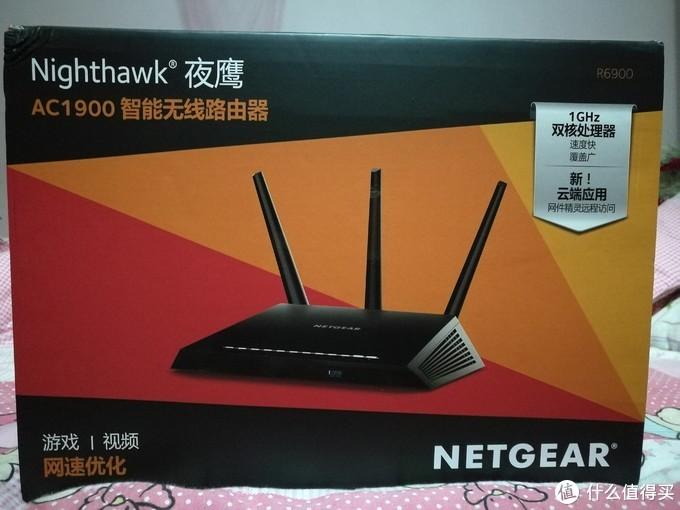 #原创新人#NETGEAR R6900路由器百兆光纤双拨实现带宽200Mbps