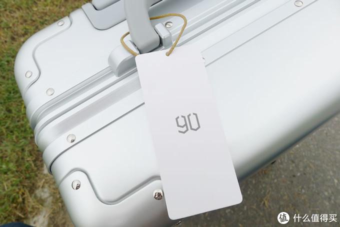 90分的行李箱,100分的体验:米家定制版90分金属登机箱测评