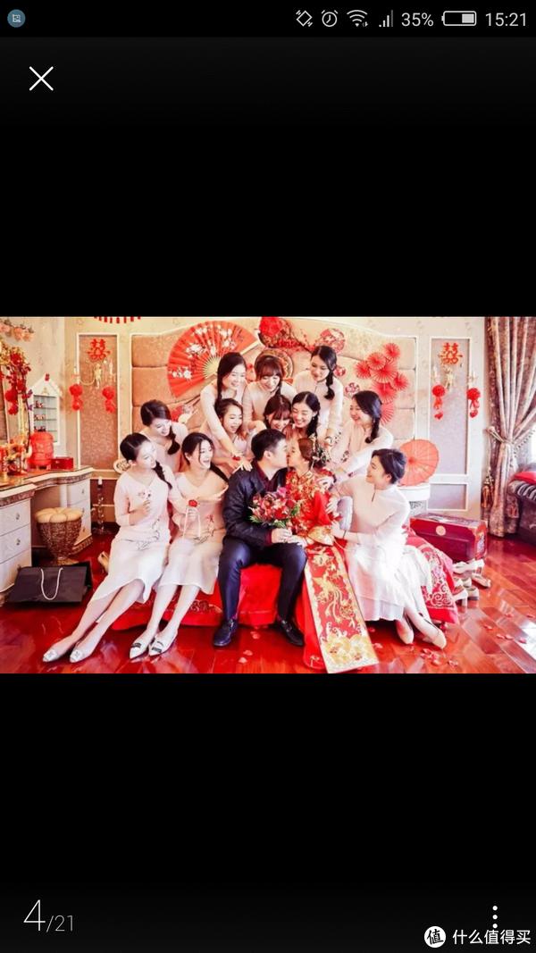 结婚大作战 篇四:六人婚礼