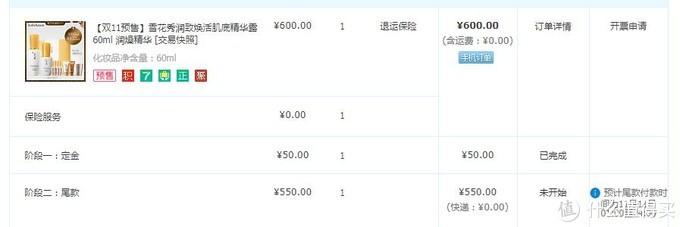 #买值双11#海淘老司机泣血比价:带你看看双十一真正值得买的护肤品