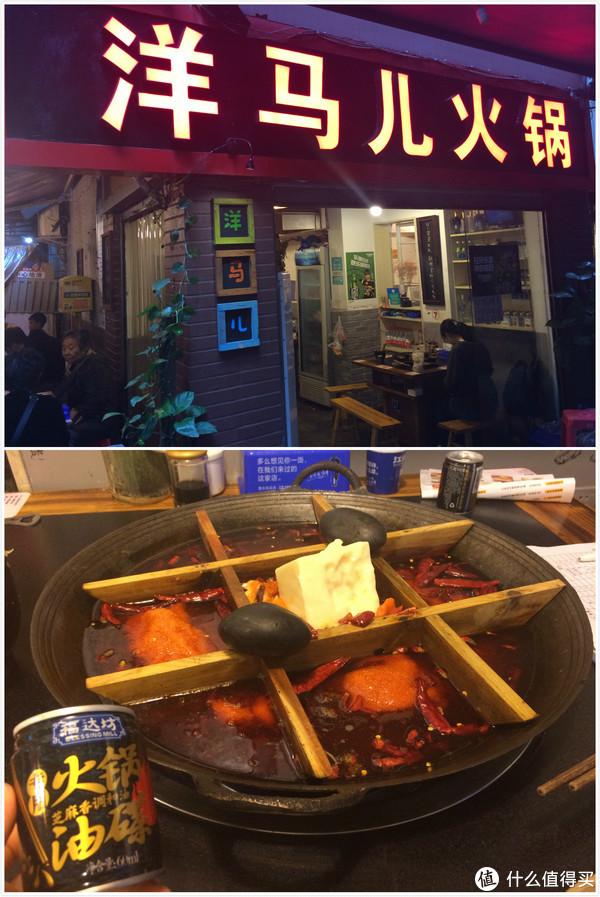 #热征#火锅#吃过了这些店,我才敢评价哪些火锅好吃!