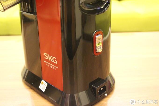 如何提高幸福感,从一杯鲜榨果汁开始——SKG A9大口径原汁机评测报告