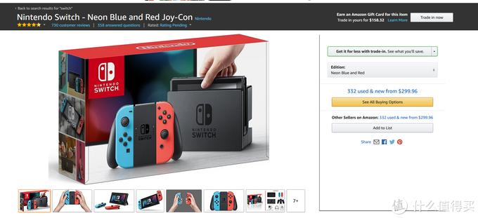 Nentendo 任天堂 Switch 游戏机 购买及使用心得—写一篇张大妈上最全的