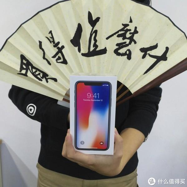 原创话题征稿:#晒单大赛# 双11买了就要晒 投稿赢回血 iPhoneX、高额礼品卡