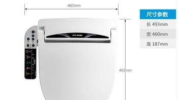 洗之朗 R2282 卫洗丽马桶盖外观展示(尺寸|部件|插头|滤芯)