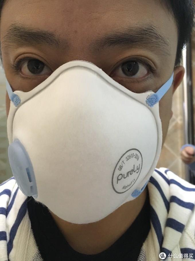 雾霾天里不一样的风景——小测Purely布梨空气锁口罩