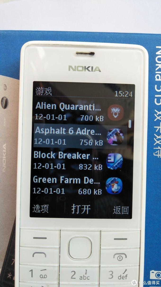 #热征#诺基亚#最美功能机,我认为非515莫属(多图预警)