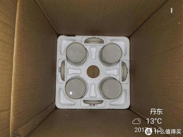 TONZE 天际 DGD35-35EWG 不锈钢电炖锅 3.5L一锅五胆