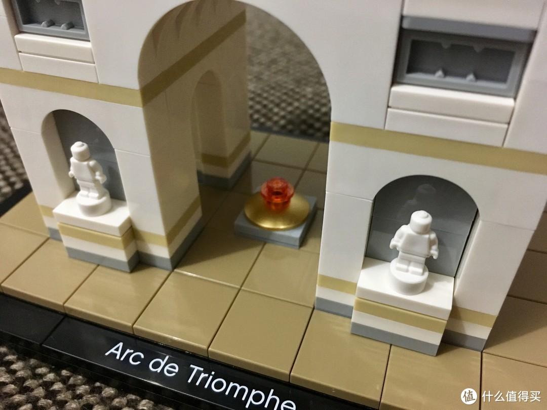 21036 Arc De Triomphe 凯旋门