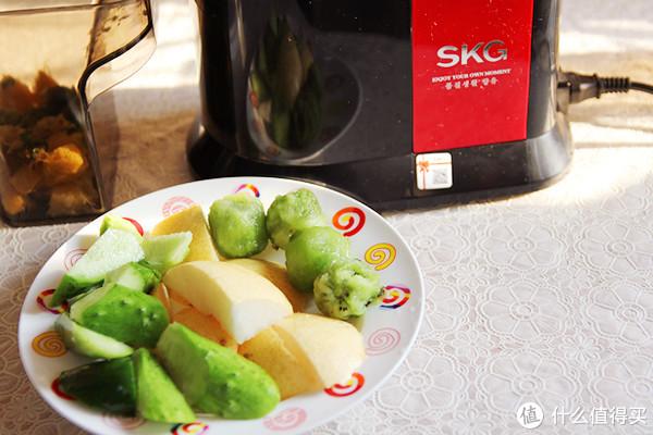 给双11来点果汁Color   SKG A9大口径原汁机体验记