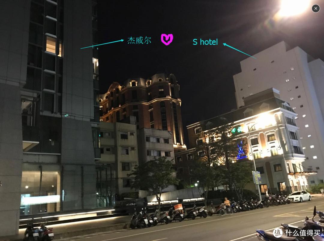 """#设计之美#平胸限制了想象力!拔草""""大S+汪小菲""""台北S Hotel"""