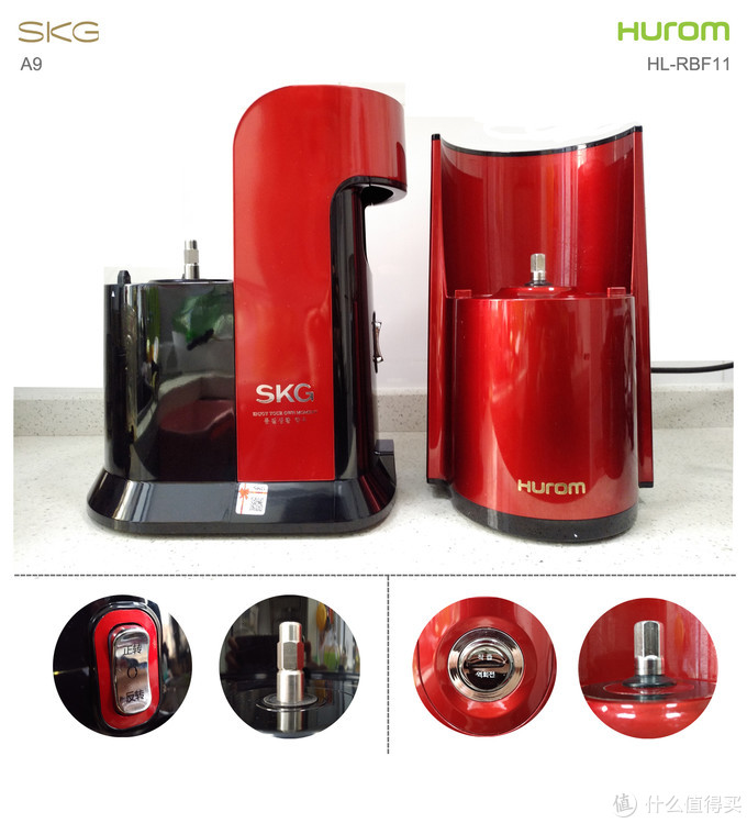 SKG A9大口径原汁机测评——颜值高、方便用、效果好,实力不输惠人原汁机
