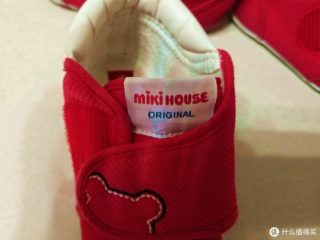 娃会走路了!!miki house&阿迪达斯 Kids—4双学步鞋—娃的体验