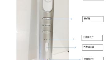力博得 M9 电动牙刷使用总结(电池|底座)