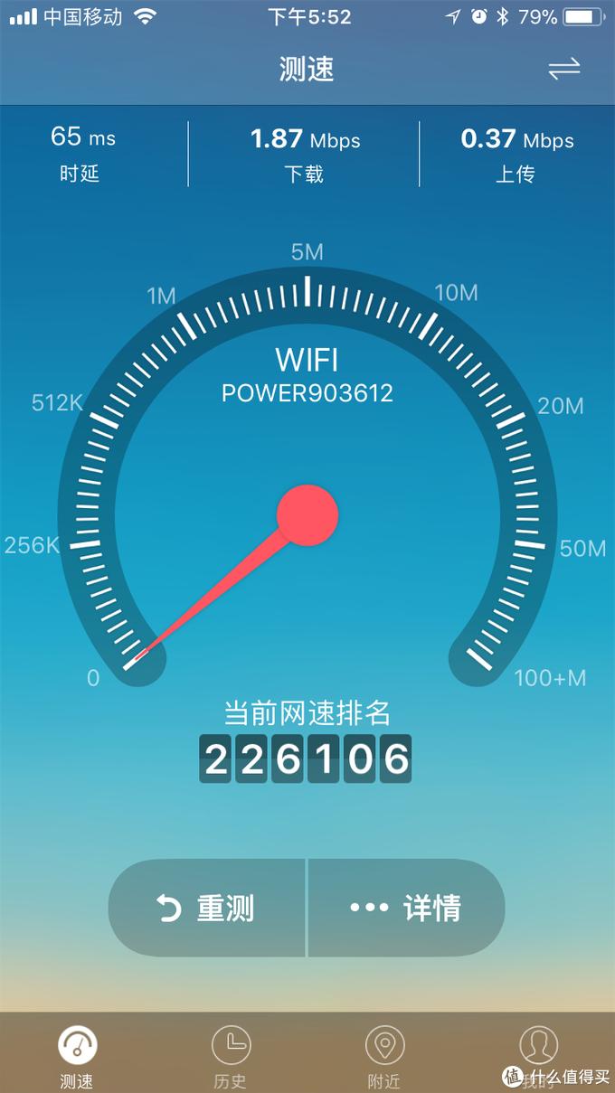 善领MiFi Plus随身wifi使用体验