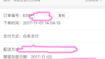 小米 红米 Note 4X 全网通手机购买理由(价格)