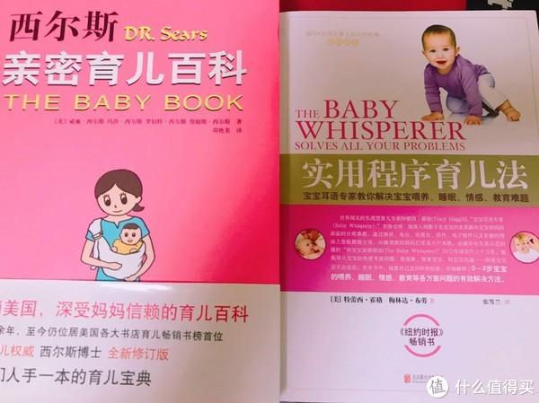 这也许是你见过最全的待产清单,详解孕期囤货——什么值得囤