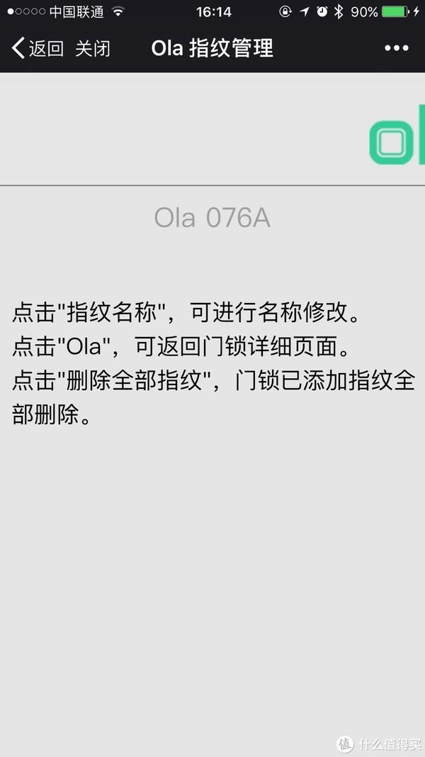 用iPhone X拍Ola X,记Ola X指纹锁的使用体验