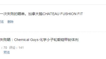 加拿大鹅CHATEAU FUSION FIT羽绒服产品总结(吊牌|正面|反面)