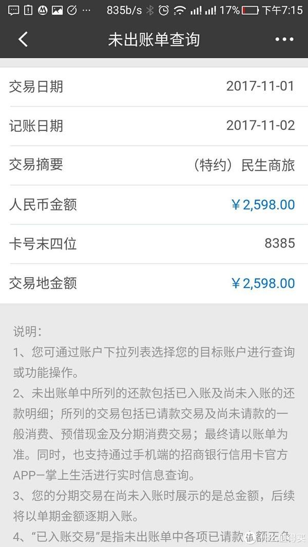 生活习惯大革命:OLA D+ 智能门锁 全网首拆简评