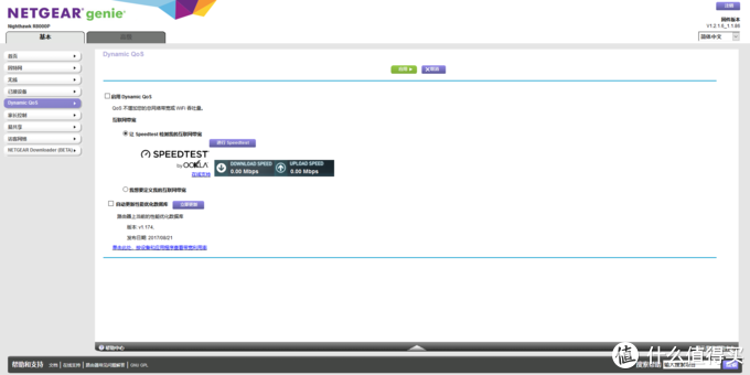 #晒单大赛#NETGEAR 美国网件 Nighthawk 夜鹰 X6S R8000P 三频千兆无线路由器简评