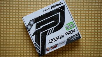 华擎 AB350M PRO4主板外观展示(背板|散热片|插槽|接口)