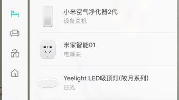 小米 Yeelight 二代智能LED灯泡使用总结(参数|模式)
