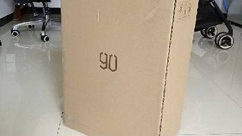 90分行李箱使用体验(包装|分层|铭牌)
