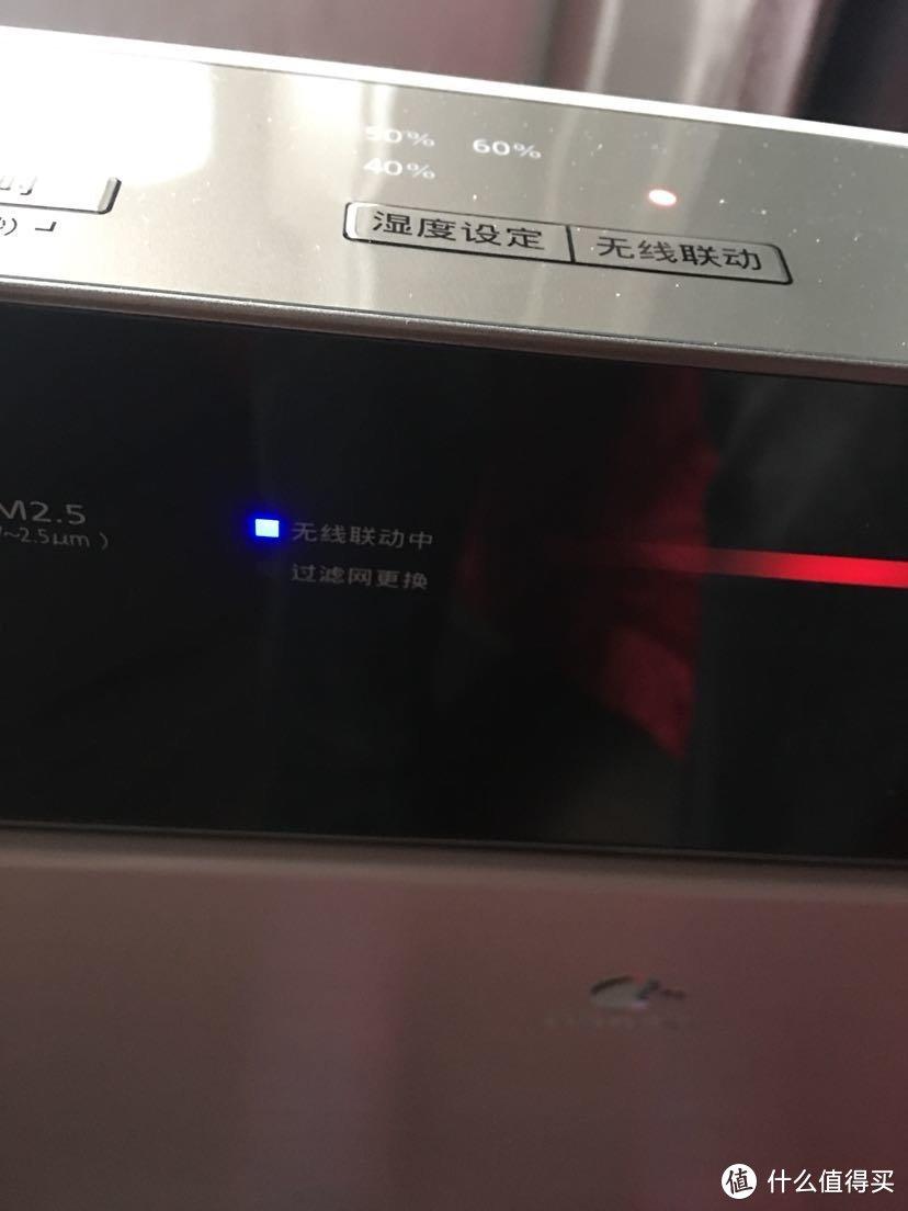 #原创新人# 双11剁手Panasonic 松下  F-73C6VJD-S 智能家用空气净化器 开箱使用感受1小时