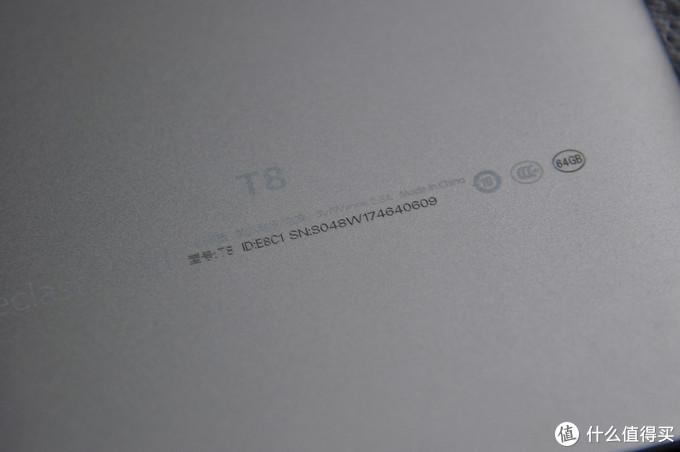 为游戏而生的千元游戏平板——台电T8平板电脑游戏套装体验报告