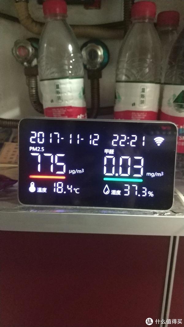 继续上车:PHICOMM 斐讯 悟空 M1 空气检测仪 公开零售版首测