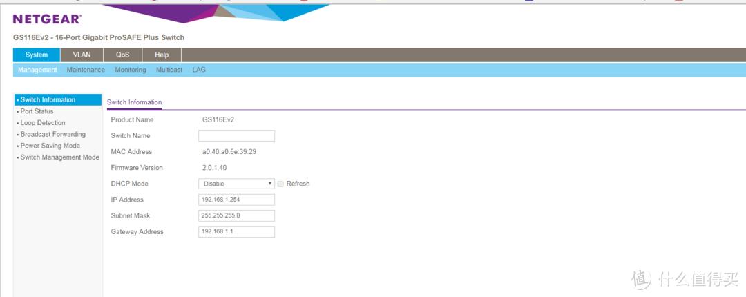 群晖安装和网络设备详细设置更新