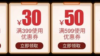 天猫双11省钱全纪录优惠券领取(商家优惠券|购物津贴|积分抵现|抽奖)