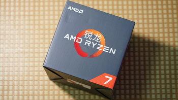 锐龙 Ryzen 7 1700 CPU处理器外观展示(风扇|散热器)