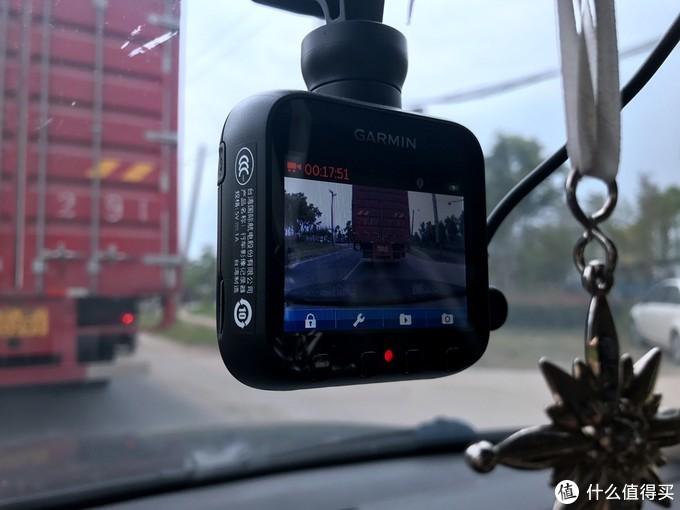手机当屏幕 语音来互动,70迈 Midrive D01 智能行车记录仪简评