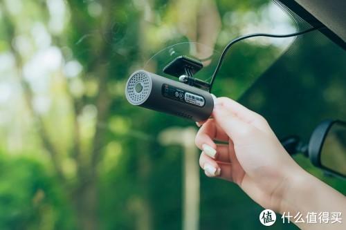 使用很方便,语音能操作--米家有品的70迈智能行车记录仪