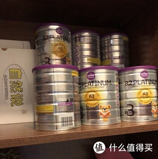 双十一当天囤了9罐a2(三段),考拉1120包税6罐,京东3罐,两家的保质期都差不多,到2019年8~9月份,平均单罐价格没优势,囤多点就优惠不少了(^_−)−☆