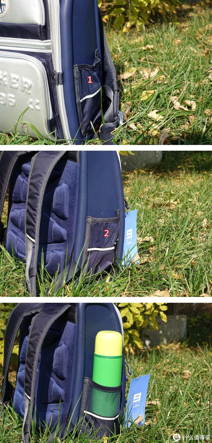包包大人用过的第9个书包:九微米 3-6年级探索系列护脊书包