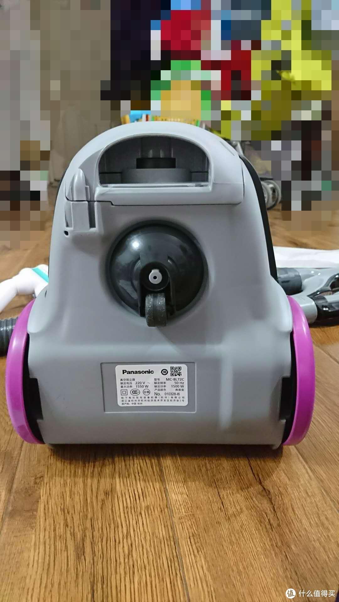#晒单大赛#Panasonic 松下 吸尘器MC-8L72CVJ81,开箱,初体验