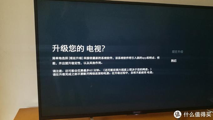 #晒单大赛#虽然有缩水 但依然保持同期领先  SONY 索尼 KD-55X7000D 液晶电视