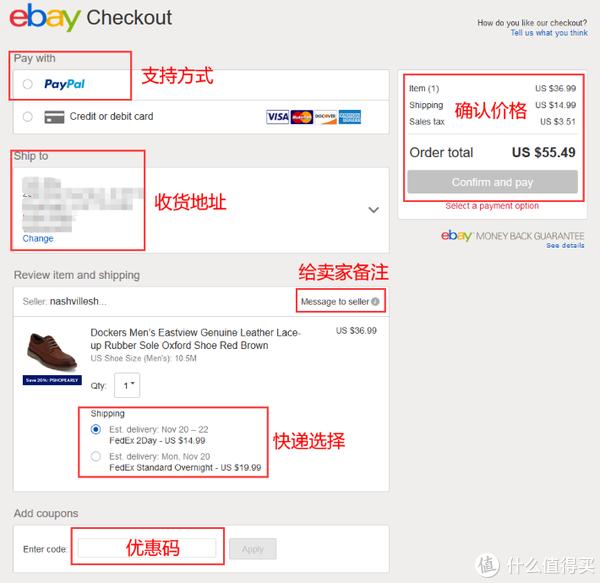 #淘金V计划# 最详细的eBAY购物攻略 兴趣使然的海外淘宝