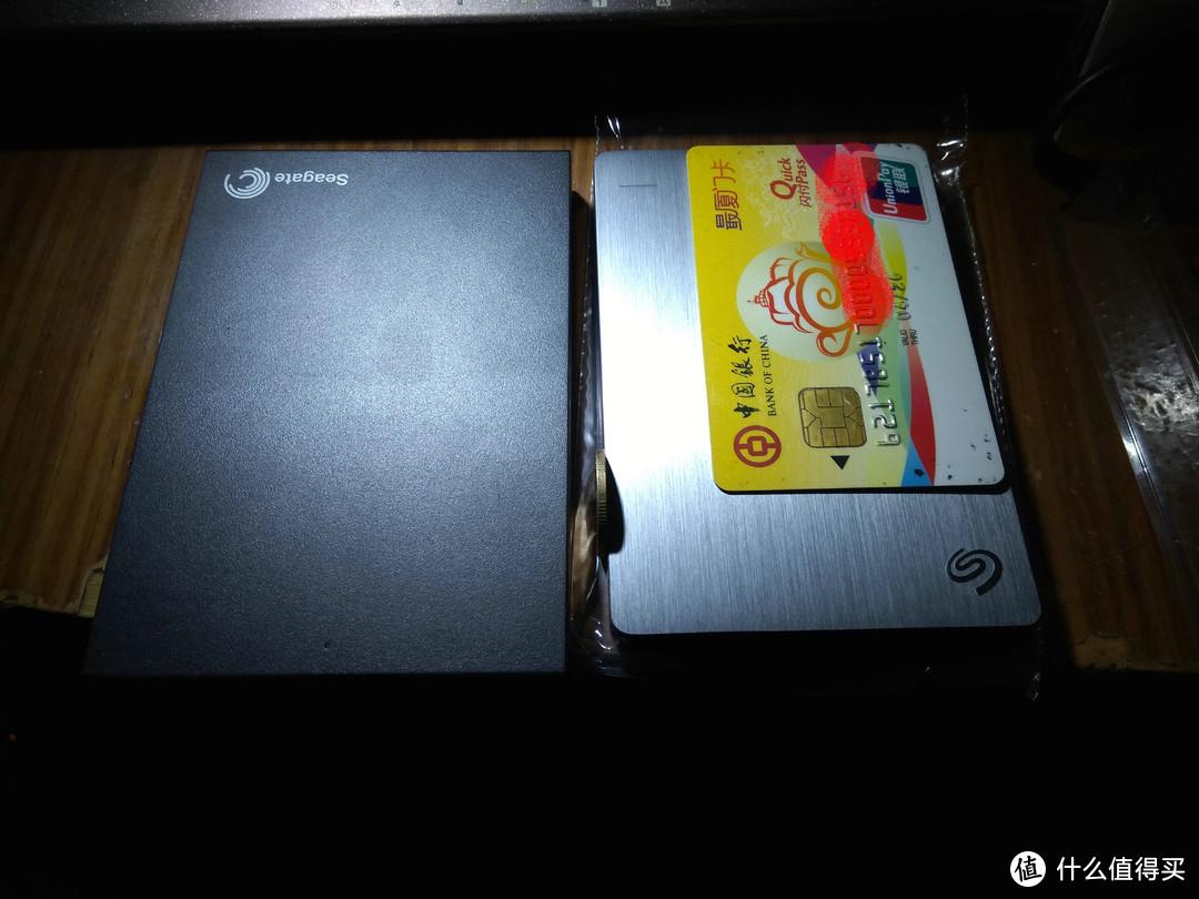 Seagate 希捷 Backup Plus 睿品 2TB USB3.0 2.5英寸 移动硬盘 开箱