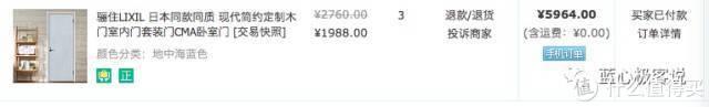 #晒单大赛#说说这个双十一我是怎么赚了4万块钱又花光的-蓝心的购物清单&购物提示