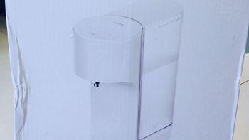 云米 智能即热饮水吧外观展示(接水槽|水箱)