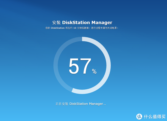 轻松打造全能私有云+媒体中心 群晖DS418play NAS使用评测