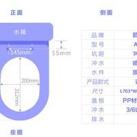 科勒诺维达 BD-H290T 智能马桶盖板使用总结(尺寸|功能)